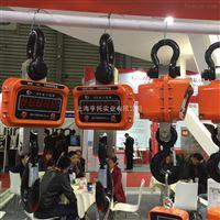威海5吨数显电子吊秤 10T直视吊钩秤价格