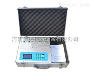 安徽土壤肥料养分速测仪/土肥仪价格
