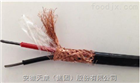 EX-HA-FFP-4*2*1.5热电偶用补偿电缆
