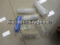 化妆品瓶子包装机
