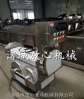 FX-802竹笋切片机