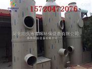湖南燃煤發電廠治理選擇小型鍋爐脫硫除塵器應知道哪些事項
