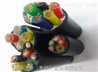 YJV-0.6/1KV-3*50电力电缆