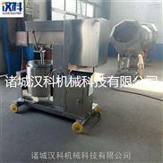 肉制品打浆机 丸子打浆机 多种型号打浆机