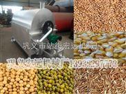 临江市循环谷物干燥机整合国外技术【全自动化生产】