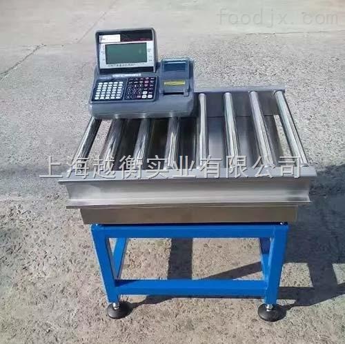 100kg全自动电子滚筒秤 滚筒秤报价
