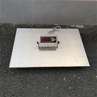 3吨全不锈钢材质电子小地磅 2吨高精度防水型地磅秤