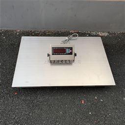 淄博1吨防水地磅 不锈钢防爆地磅