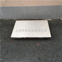 2吨防水电子平台秤 徐州1t耐腐蚀不锈钢地磅秤