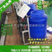 珠海农用施肥器 一个大棚使用手动施肥机实惠的半自动水肥一体机