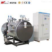 WDR化糖專用電蒸汽鍋爐