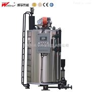 供应小型立式燃气蒸汽锅炉