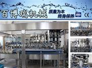 瓶裝碳酸飲料灌裝機調和酒生產線果味含氣飲料生產設備BBR-1260