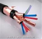 KJYVP-3*1.0屏蔽儀表用控制電纜