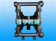 杭州强亨不锈钢气动隔膜泵公司新产品现货供应