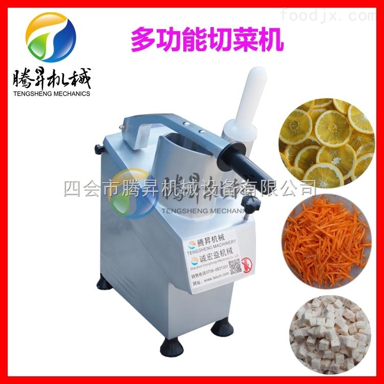 ts-q38新品推荐 小型切菜机 多功能切菜器 小型果蔬加工设备 操作简便
