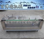 蓝枸植物饮料易拉罐封盖机 易拉罐灌装机 高精度灌装机 BBR-965