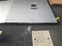 DCS-HT-A化工厂1.2x1.2m不锈钢地磅1吨价格
