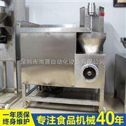 绞肉机食品机械牛肉52#绞肉机海川湖