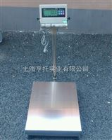 青岛100kg不锈钢台秤 150KG防腐蚀计重台称