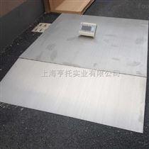 DCS-HT-A1X1m不锈钢电子平台秤 1吨防腐蚀电子地磅