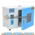 上海HHA-12(303-2)电热恒温培养箱厂家/价格/图片