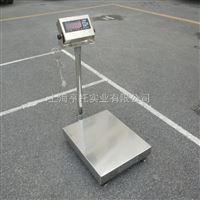 食品厂50kg防水型电子台秤 水产行业用304不锈钢台秤 60KG防腐蚀电子台秤