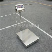 TCS-HT-A制药厂不锈钢防水台秤 60kg防腐蚀电子台秤
