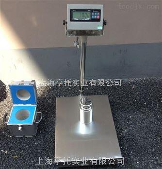 60公斤电子台秤 江西不锈钢电子秤 防水台秤