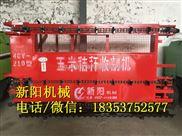 xy-210-陕西玉米秸秆割晒机