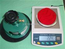 HT-Q纺织克重仪500g/0.01g 纸张克重仪 高精准面料克重仪