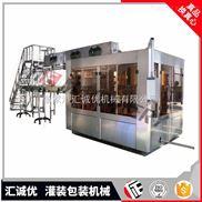 热销全自动碳酸饮料灌装机