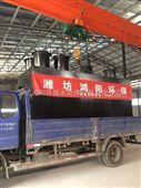 豆制品污水处理设备溶气气浮机厂家直销