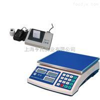 6kg带打印电子桌秤 30公斤高精度计重电桌秤