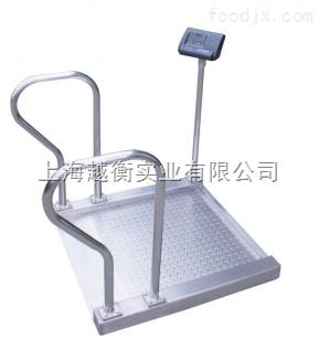 300kg医院电子秤 轮椅秤报价