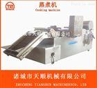 TSPT-60天麻网带式连续蒸煮机