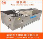 TSXM-15海鲜香螺清洗机 ,香螺毛辊清洗机