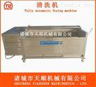 TSXM-15扇贝、海蛎子专用毛刷清洗机