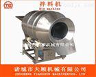 TSBL-50香菇丁滚筒式拌料机
