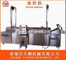 豆腐鱼全自动电加热新式油炸机生产厂家