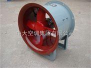 低噪声轴流风机哪家好 中大集团 厂家专业设计 价格