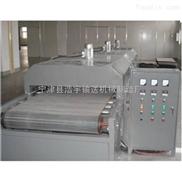 山東不銹鋼多層帶式干燥機 蔬菜烘干機水果脫水制藥帶式烘干機定制