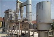 常州润凯供应人造冰晶石旋转闪蒸干燥机