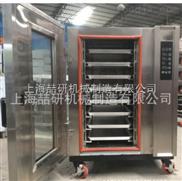 2017年促銷熱風烤爐優質供應商