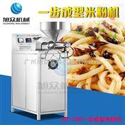 全自動米粉機的價格 商用米粉機 廣東多功能米粉機