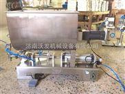 G1W300-莱芜火锅蘸料灌装机,牛肉酱灌装机价格,山东沃发机械8折促销