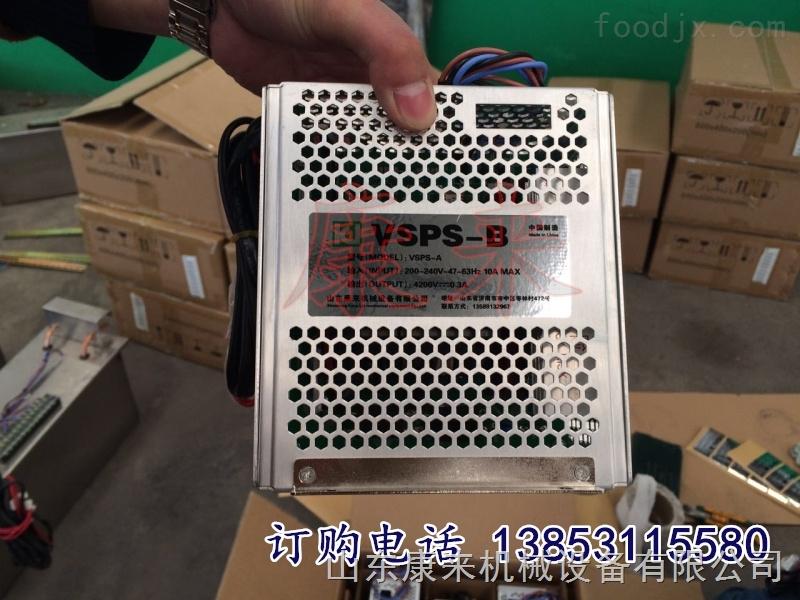 西安微波变频电源,工业微波变频电源