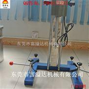 东莞自销简易式电动分散机 液体搅拌机