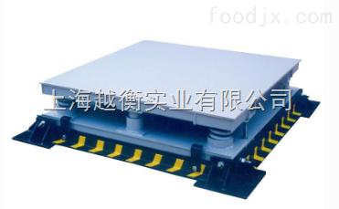 DCS-SG系列缓冲型电子地磅 缓冲型磅秤价格