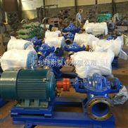 供应S/SH型卧式单级单吸双吸中开离心泵